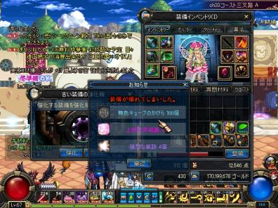 ScreenShot2011_0505_233411312.jpg