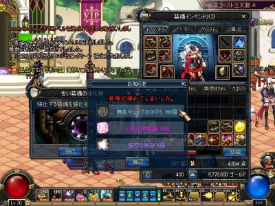 ScreenShot2011_0505_233532734.jpg