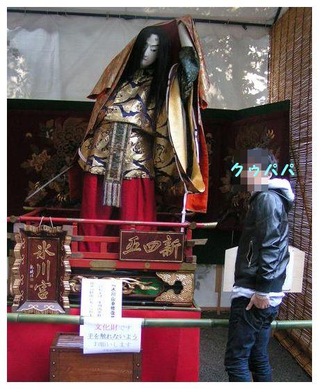 大きな人形