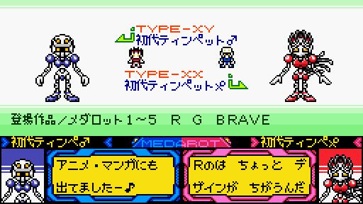 pixiv40_ブログ001b