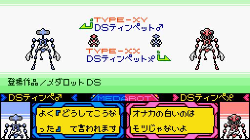 pixiv40_ブログ003b