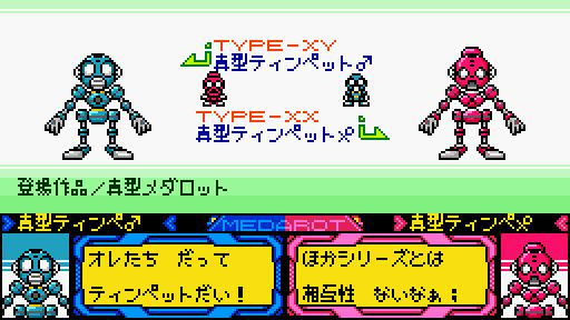 pixiv40_ブログ004b