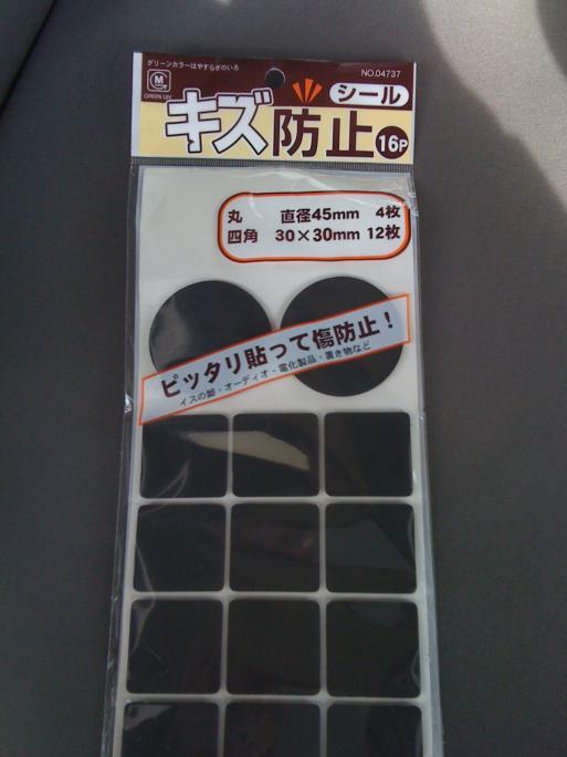012_convert_20110508230518.jpg