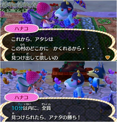 20130904-6.jpg
