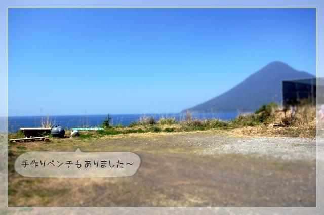 秘密の浜03