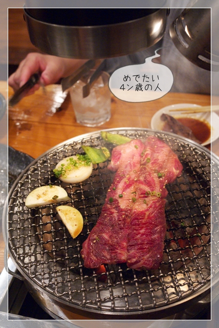Birth焼肉10