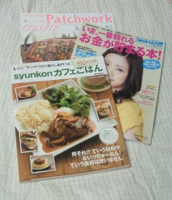 book230626.jpg