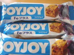 soyjoy_01.jpg