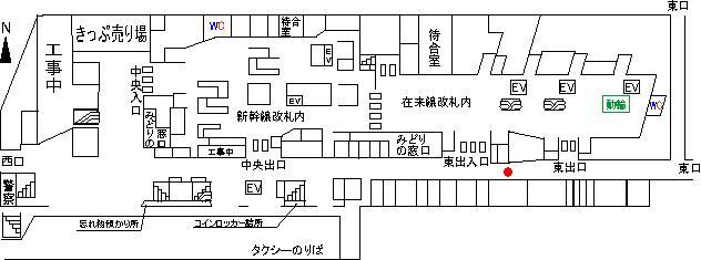 新大阪駅ツアー待ち合わせ場所