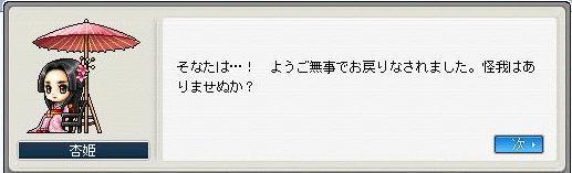 Maple0437.jpg