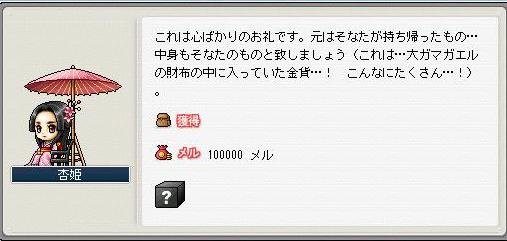 Maple0442.jpg