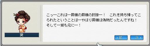 Maple0446.jpg