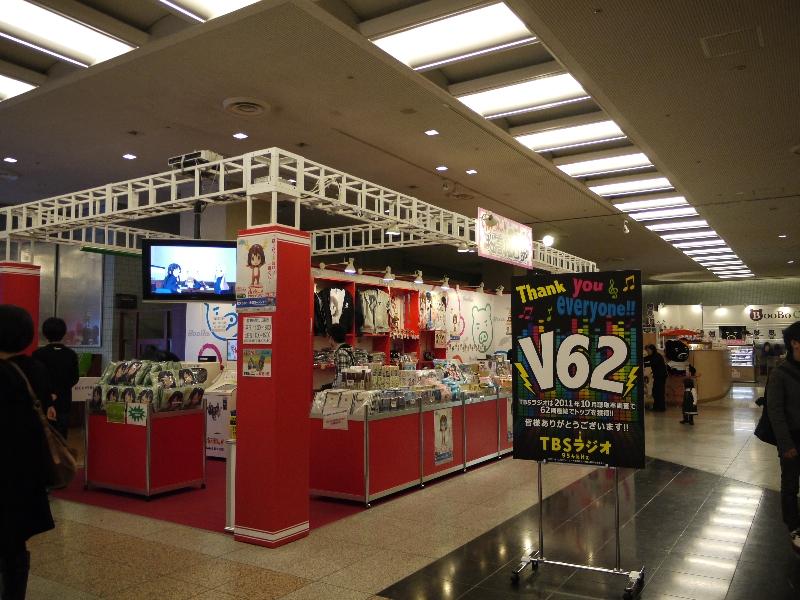 桜高購買部
