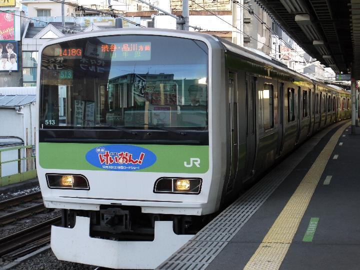代々木駅1