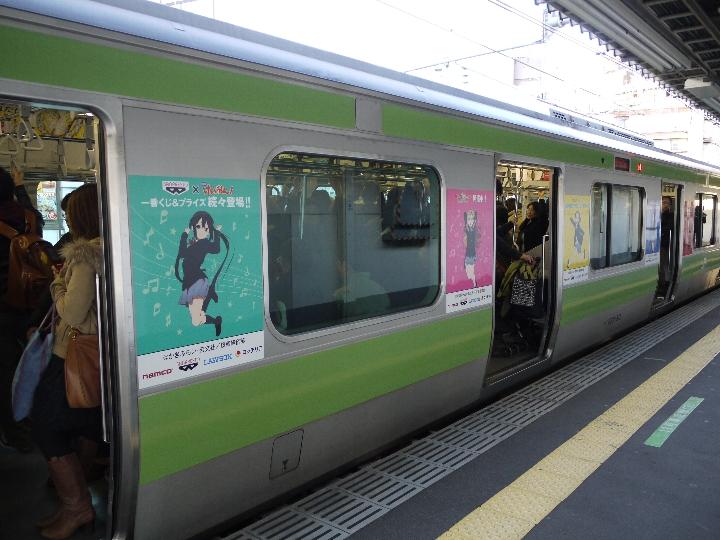 代々木駅2