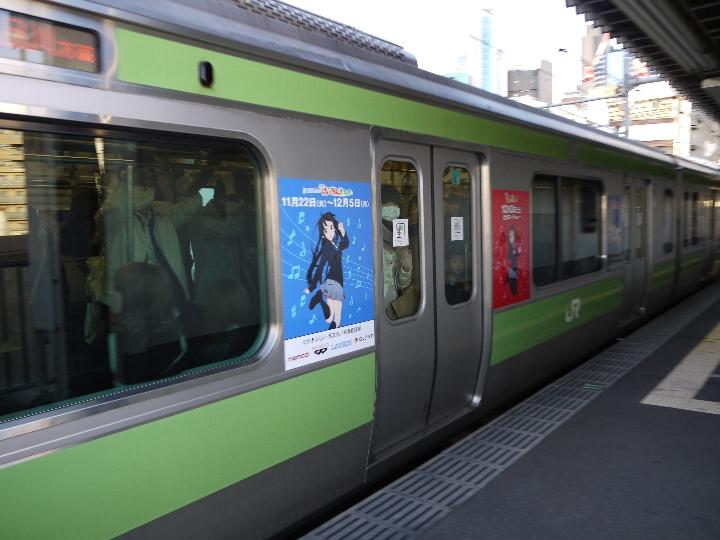 代々木駅4