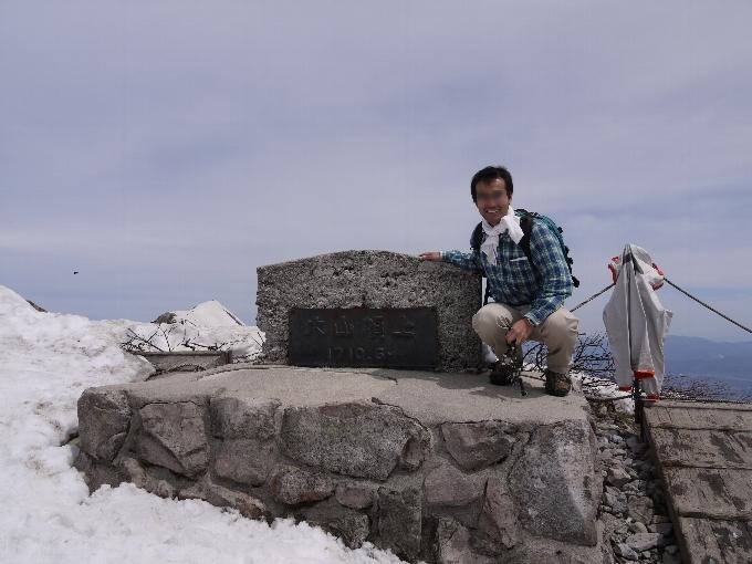 頂上にて記念撮影