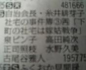 20080209135108