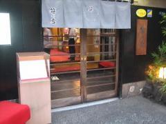 笹乃雪・入口