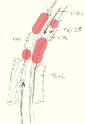img8v42_01.jpg