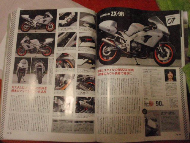 009_20111022092745.jpg
