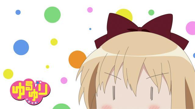 11_1020yuru_yuri0041_convert_20120130030252.jpg