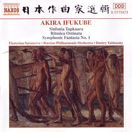 akira_ifukube_sinfonia_tapkaara_01_small.png
