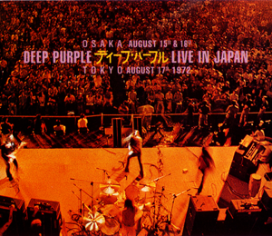 deep_purple_live_in_japan_anniversary_small.png