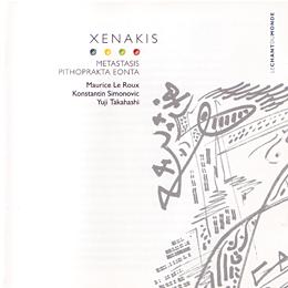 iannis_xenakis_metastasis_pithoprakta_eonta_small.png