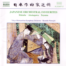 various_japanese_orchestral_favourites_01_small.png