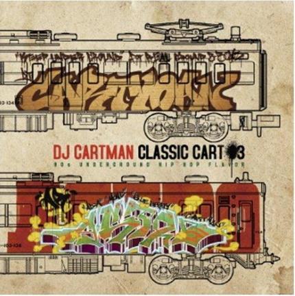 DJ CARTMAN  ASTRO RECORD CLASSIC CART 032011EASTERkashiwa