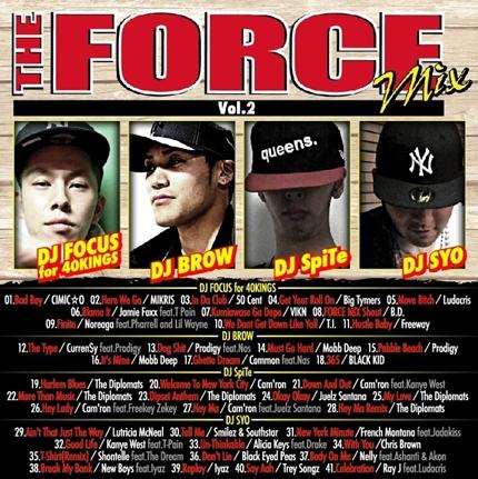 foracemix022011EASTERkashiwa.jpg