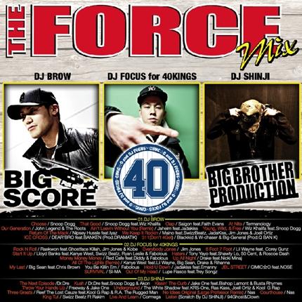 forcemix012011EASTERkashiwa.jpg