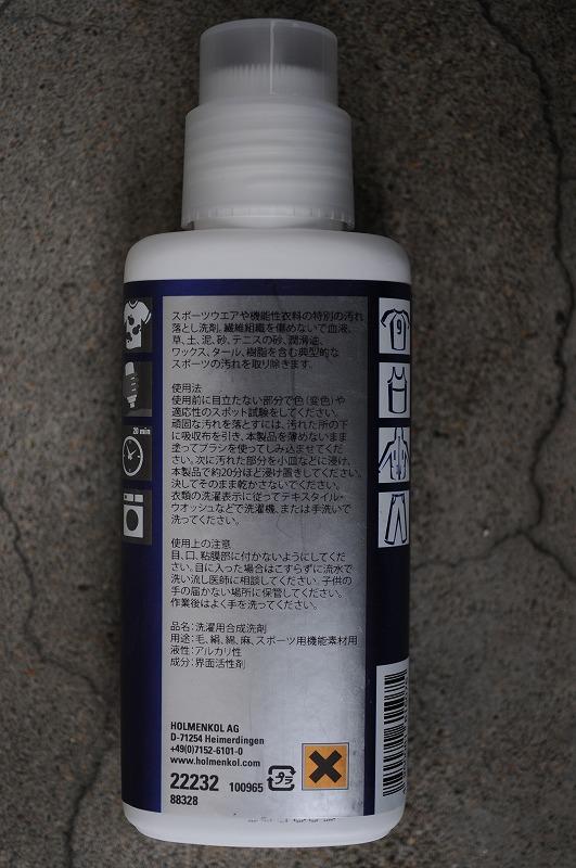 DSC_6352.jpg