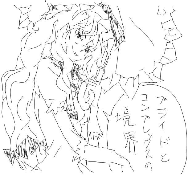 yukari.jpg