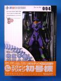 リボルテックBOX001