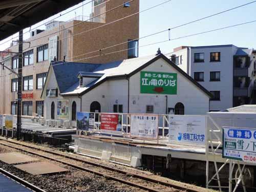 江ノ電鎌倉駅