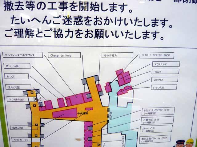 旧店舗配置図