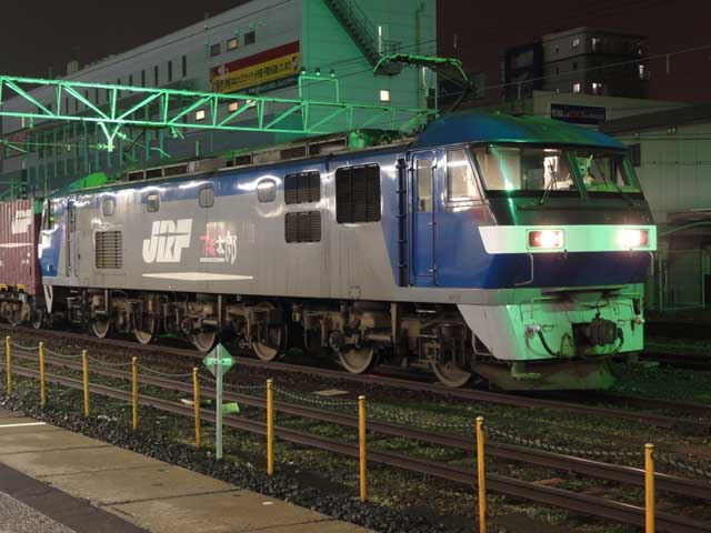 EF210 1