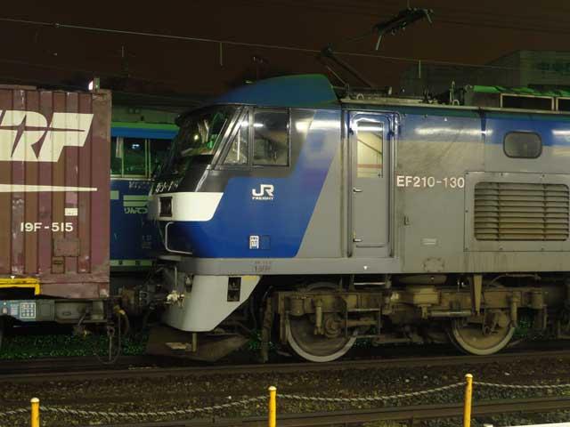 EF210 2