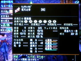 kyuutenno_obi.jpg