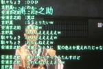 yasu02.jpg