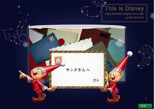 蜷咲ァー譛ェ險ュ螳・6_convert_20111103174458