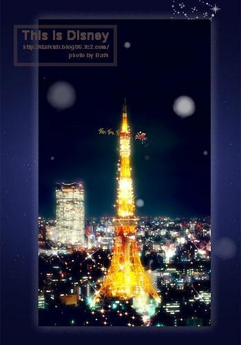 蜷咲ァー譛ェ險ュ螳・3_convert_20111103175212
