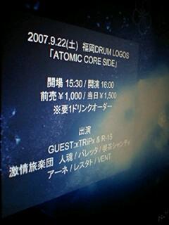 20070920034857