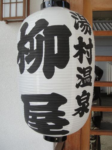 2011110214.jpg
