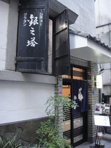 2011112309.jpg
