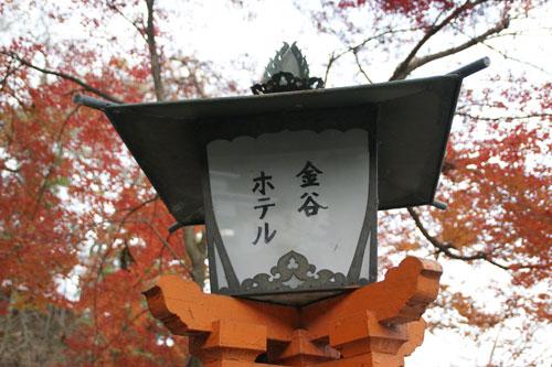 20111129169.jpg