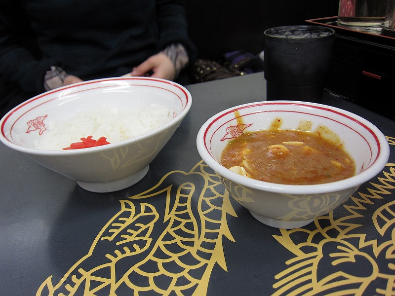 JKの定食 ¥170