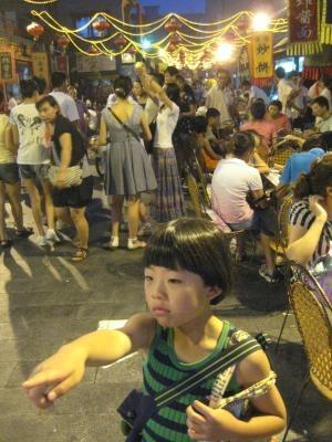 北京11_convert_20110824104211